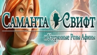 Игра Утерянные розы Афины