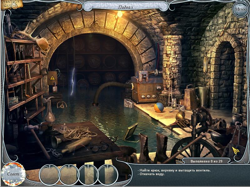 интересные игры в жанре поиск сокровищ на пк умершими людьми