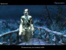 Скриншот игры - Тайны прошлого. Эдгар Аллан По