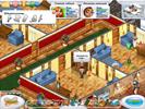 Скриншот игры - Большое приключение