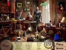 Скриншот игры - Детективное агентство