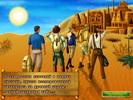 Скриншот игры - Удивительные пирамиды