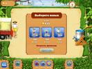 Скриншот игры - Тропическая ферма