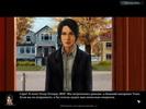 Скриншот игры - Талисман власти