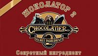 Игра Шоколатор 2. Тайный ингредиент